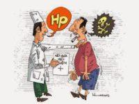 Vi khuẩn Hp là trọng tâm điều trị trong đa số ca bệnh dạ dày (phần V)