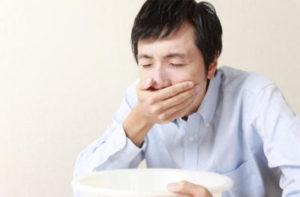 2.Triệu chứng đau dạ dày-Nôn, buồn nôn 1