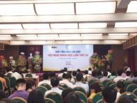 Hội nghị khoa học tiêu hóa Hà Nội lần thứ 24